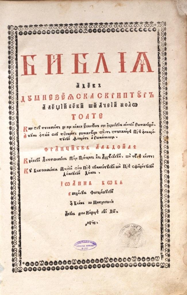 biblia de la blaj 1795