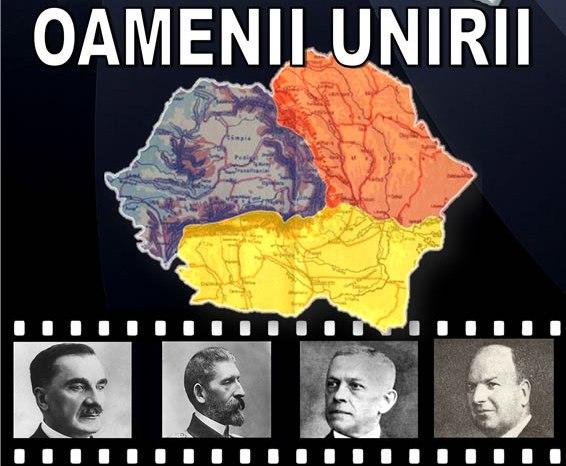 Evenimentul Oamenii Unirii in sala Ion Petrovici din Tecuci 566x436