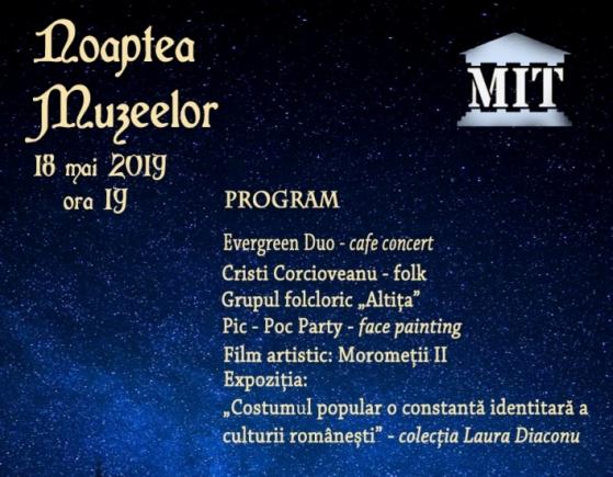 Noapte Muzeelor Tecuci 2019 banner